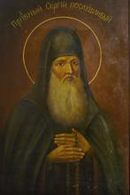 sergiy-2