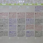 Настенный календарь с иконами Лавры можно приобрести в интернет-магазине