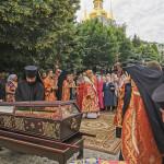 В Лавре почтили память сщмч. Владимира