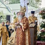 Священноархімандрит Лаври очолив урочистості на честь св. кн. Володимира