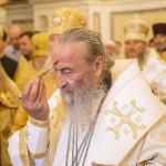Неделя 9-я по Пятидесятнице. Память ап. Матфия