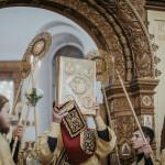 Неделя 16-я по Пятидесятнице