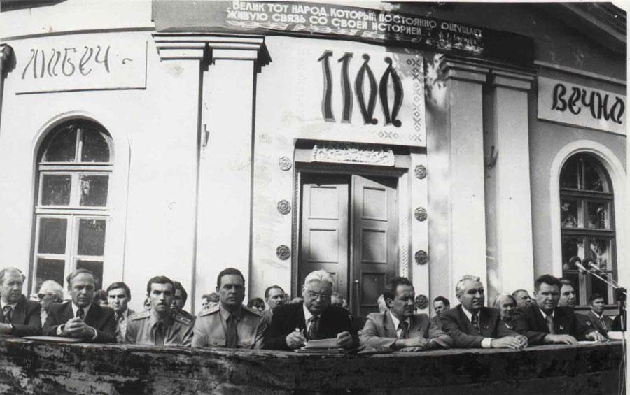 Празднование 1100 Любеча
