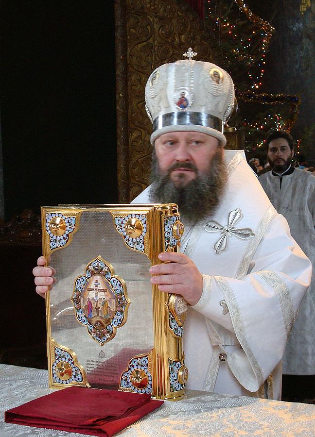 Торжество Рождества Христова в Лавре