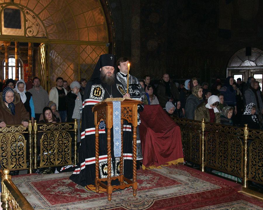 Покаянные молитвословия первой седмицы Великого поста